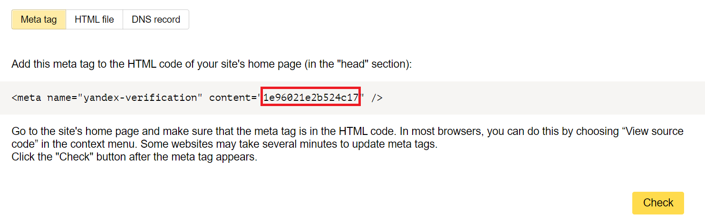 Yandex Webmaster Tools Verifizierungscode