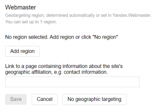 Yandex Webmaster Tools Region